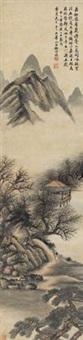 秋林远眺 by ming jian