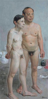bareness by yi dongwang