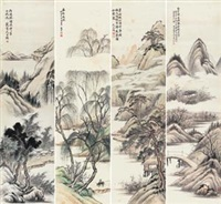 山水 (landscape) (in 4 parts) by you xiaoyun
