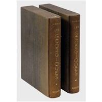 virgile: les géorgiques (2 vols w/suite of woodcuts) by aristide maillol