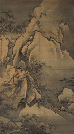 寒山探梅图 calligraphy by zhou chen