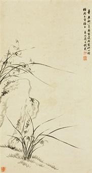 兰石图 立轴 纸本 by qian zai