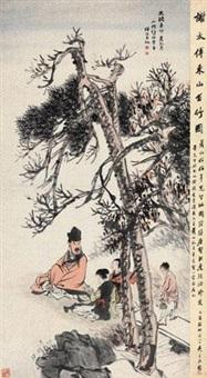 东山丝竹 by ren bonian
