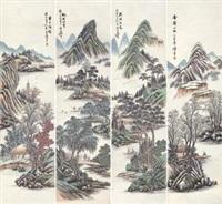 山水 (landscape) by chen ziqin