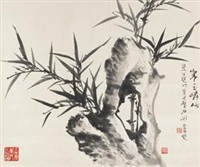 竹石图 (orchid and rock) by huang junbi and ye gongchao