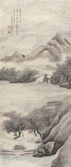 松隐庵步月图 立轴 纸本 by qian du