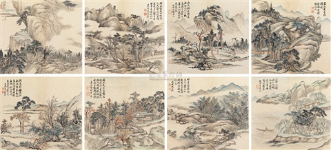 仿古山水 landscape after ancient mastersalbum w8 works by hong wu