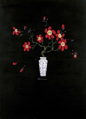 flowers in darkness by gao yu