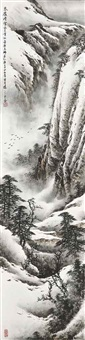 four seasons landscape (set of 4 works) by tang binggeng