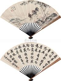 two cocks by wang xuetao and xu shiying