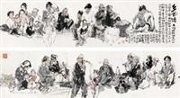 乡巴佬 (figure) by liang yan