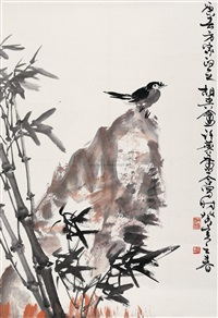 bamboo and bird by hu shuangan and xu linlu