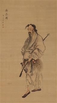 斸苓图 (hermit cutting tuber) by zhou xun