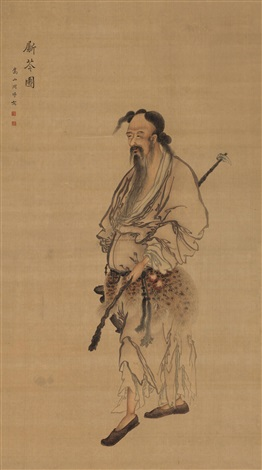 斸苓图 hermit cutting tuber by zhou xun
