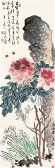 草虫图 (grass and insects) by chen banding and qi baishi