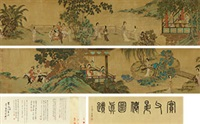 升仙图 手卷 绢本 (+ frontispiece and colophon, smllr) by qiu ying