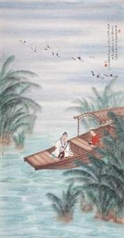 闲棹 (boat) by ren zhong
