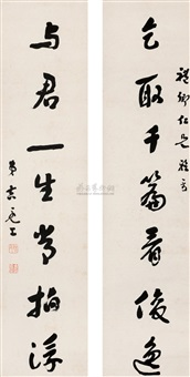 行书七言联 (running script calligraphy) (couplet) by ji lianggong