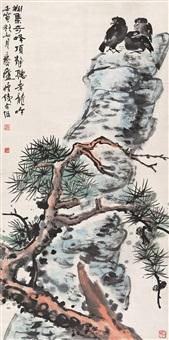 pine and birds by qian shoutie and xu linlu