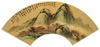 青绿山水 by huang jun