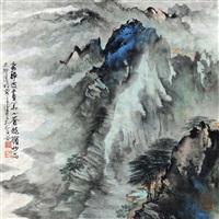 华山苍龙岭 by lei jingbo