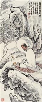 无量寿佛 (amitayus buddha) by tan jiancheng