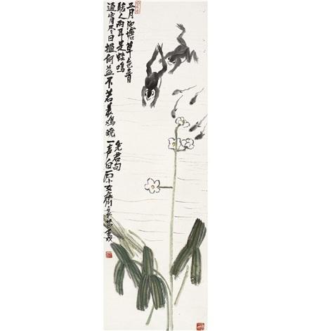 青蛙戏水图 swimming frogs by qi liangzhi