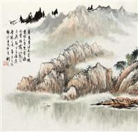 山水 by lei jingbo
