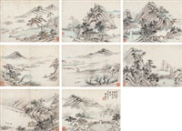 仿古山水册 册页 纸本 by tang yifen