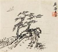 望江石 by liu haisu