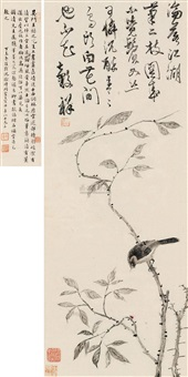 bird by wang guxiang