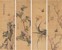 草虫花卉 (grasshopper and flowers) (in 4 parts) by xu huang