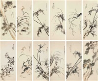 花卉十二扇屏 (flowers) (in 12 parts) by jiang jiapu