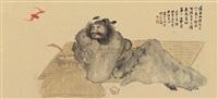 zhongkui by dui fu