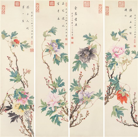 花卉 flowers in 4 parts by empress dowager cixi