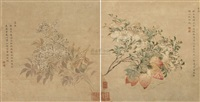 荔鹃 (calligraphy) (2 works) by xu ming