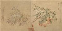 荔鹃 (calligraphy) (2 works) by xu ming