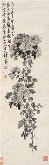 篱菊图 立轴 纸本 by qian zai