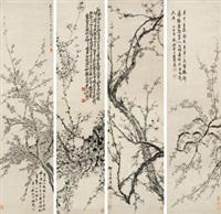 墨梅 四屏 纸本 (in 4 parts) by wan chengji, yao xie, wan shanglin, and luo ping