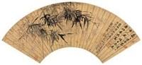 墨竹 by xiang yuanbian