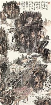 秋山隐居 by huang qiuyuan