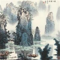 landscape by bai qigang