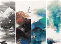 山水 (landscape) (in 4 parts) by liu shouyao