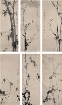bamboo (+ 5 others; 6 works) by da peng