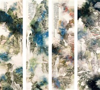 seasons landscape (4 works) by li xubai