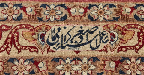 kirman antique