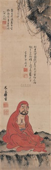 bodhidharma by yin yuan, ji fei and mu an