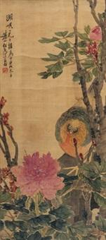 富贵吉祥 立轴 绢本 by ren xiong