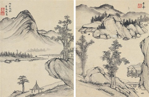 山水小品 (两帧) landscapes2 works by li qizhi