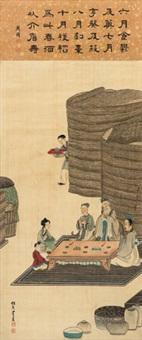 五谷丰登图 立轴 纸本 by ren xiong